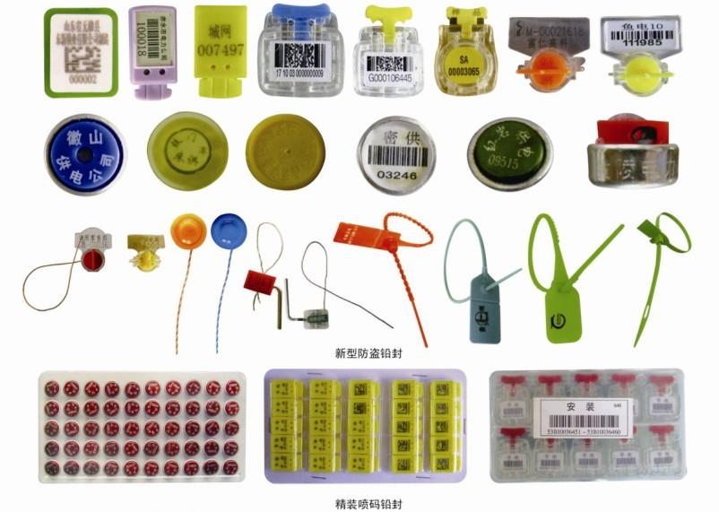 厂家生产优质铅封,塑料铅封,一次性铅封,铅封扣,防伪铅封,电力铅封,石油铅封