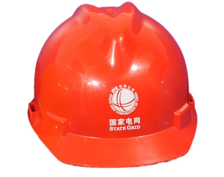 生产安全帽,电工安全帽,玻璃钢安全帽/厂家/价格/型号/特点/优点