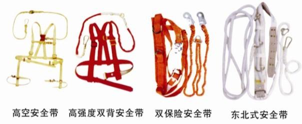 生产安全带,电工安全带,双保险安全带/厂家/价格/型号/特点/优点