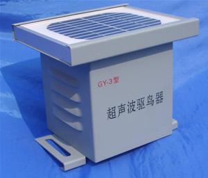 生产超声波驱鸟器,太阳能驱鸟器/厂家/价格/型号/特点/优点