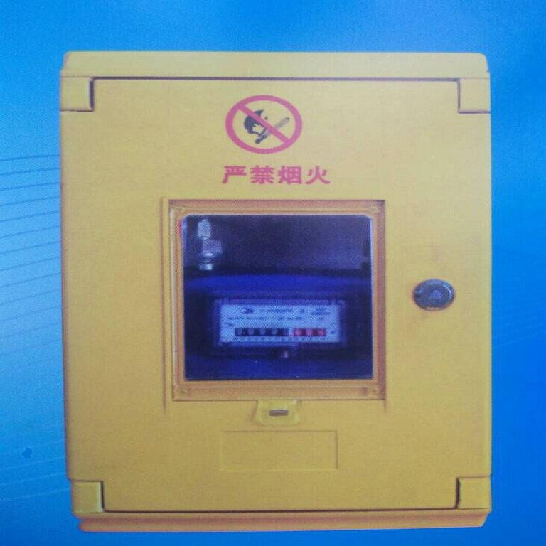 燃气表专用箱,户外燃气表箱