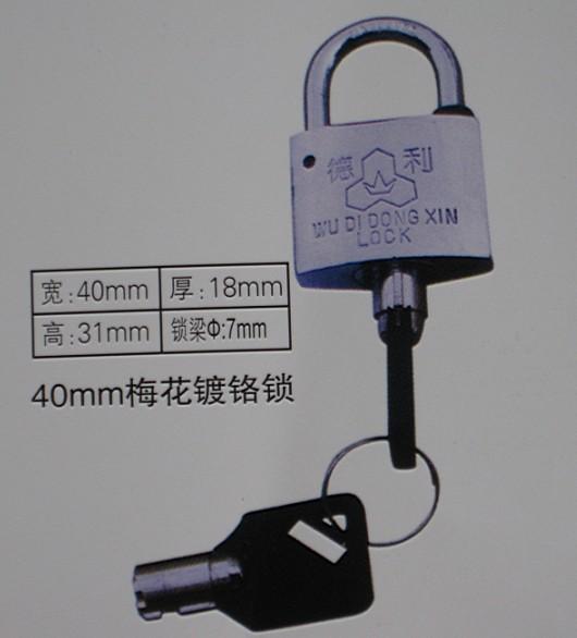 40mm梅花镀鉻表箱挂锁,防腐通开表箱锁,防锈通用挂锁