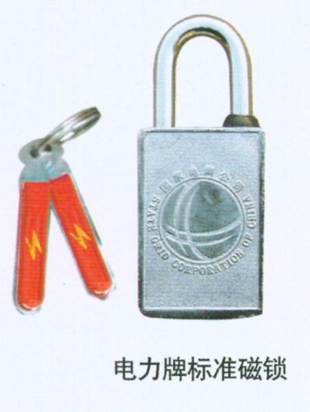 电力国网标准磁锁,30mm电力通用磁锁,防盗电网专用磁锁