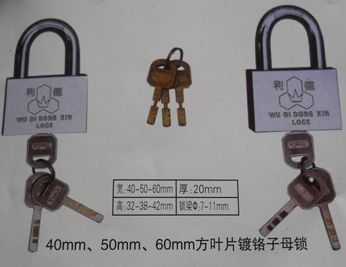 40、50、60mm方叶片镀鉻字,表箱专用通开挂锁,表箱通开锁