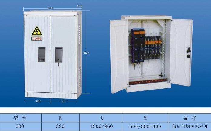 电力LA-600A型配电箱,电力专用配电箱,电网SMC电缆分支箱