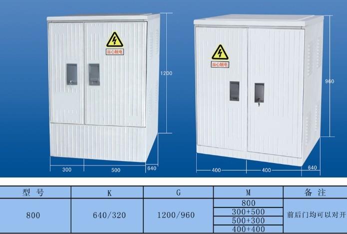 电力LA-800A型配电箱,电力通用配电箱,电缆分支箱厂家