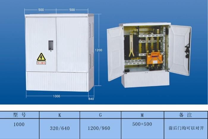 电力LA-1000C型配电箱,电网电缆分支箱,落地式电缆分支箱