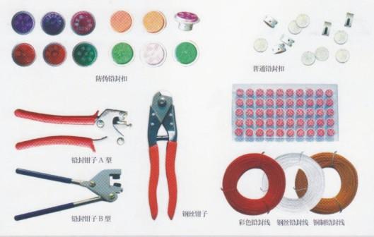 厂家低价销售优质铅封、封线、铅封钳